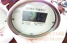 轴向数字温度计(DTM-402)