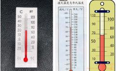 温度计英文翻译,温度计英语词释义